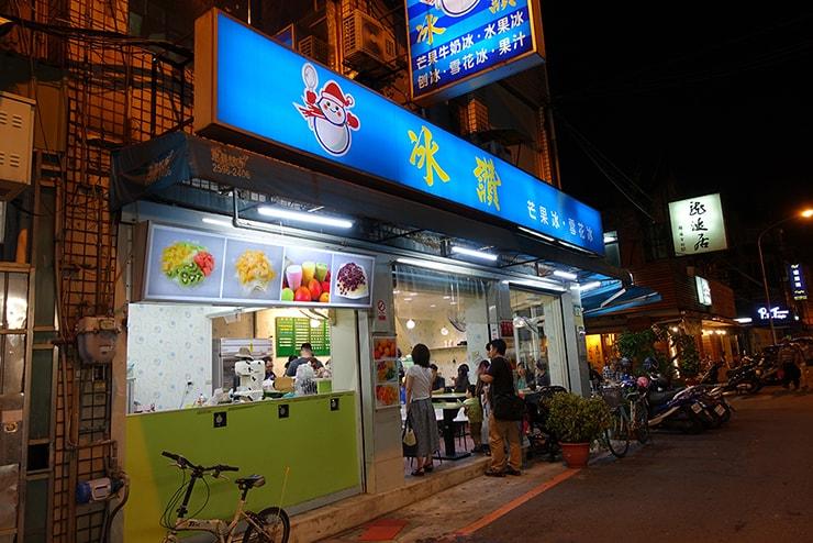 台北・雙連の大人気マンゴーかき氷店「冰讚」