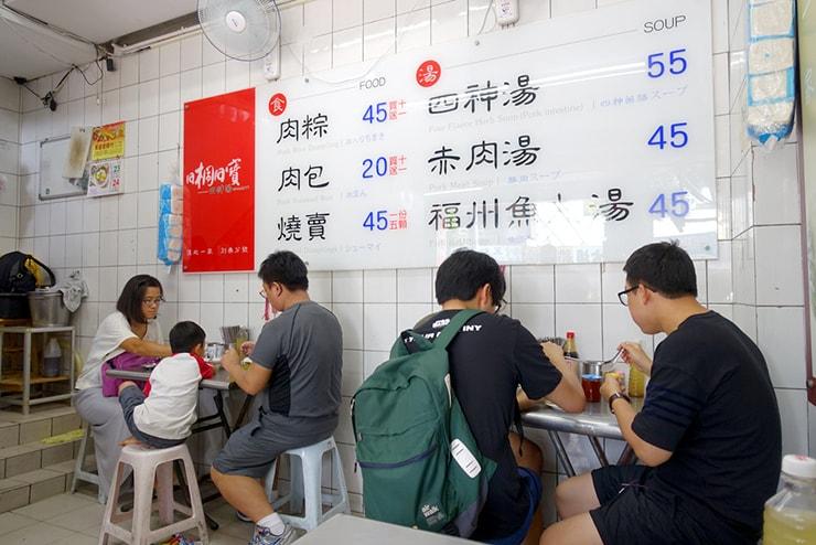 台北駅最寄りのグルメタウン・雙連「阿桐阿寶四神湯」のメニュー