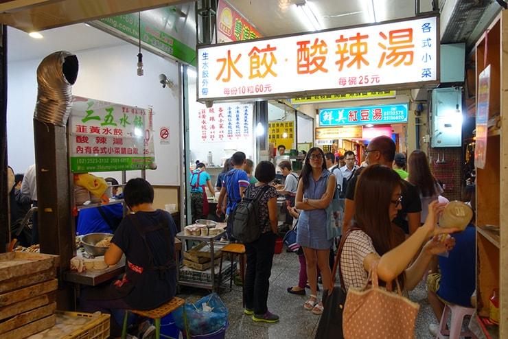 台北駅最寄りのグルメタウン・雙連「雙連高記水餃店 / 三五水餃」の看板