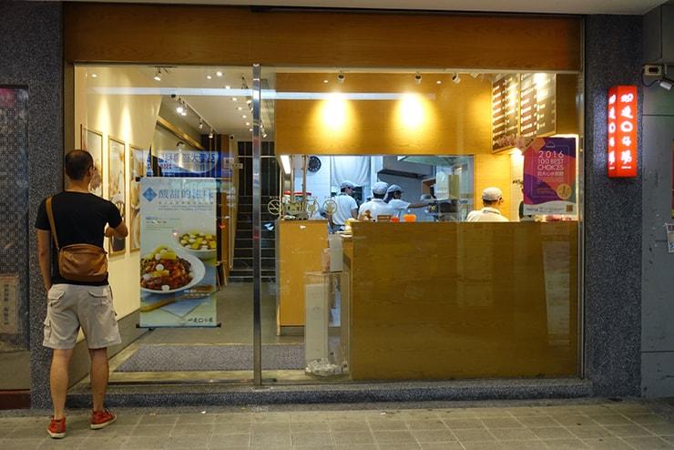 台北駅最寄りのグルメタウン・雙連「雙連圓仔湯」のエントランス