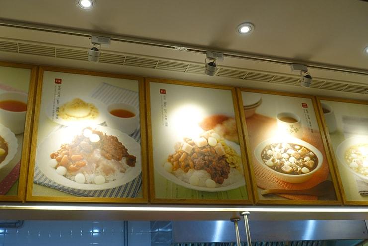 台北駅最寄りのグルメタウン・雙連「雙連圓仔湯」のかき氷メニュー