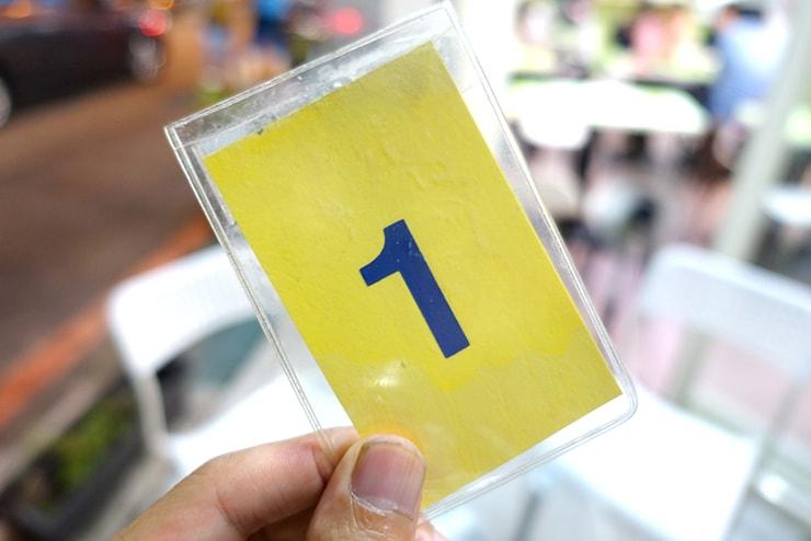 台北・雙連の大人気マンゴーかき氷店「冰讚」のナンバープレート