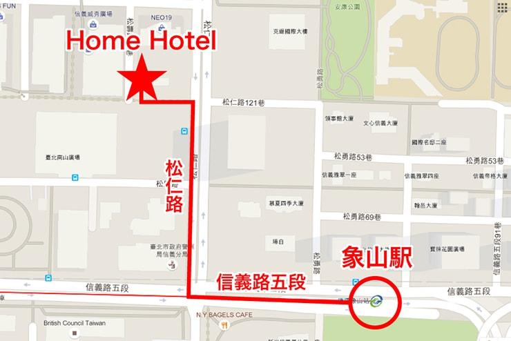 台北・信義區のLGBTフレンドリーホテル「home hotel」へのマップ