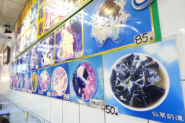 台北・石牌「雪山莊冰品店」の仙草と豆花