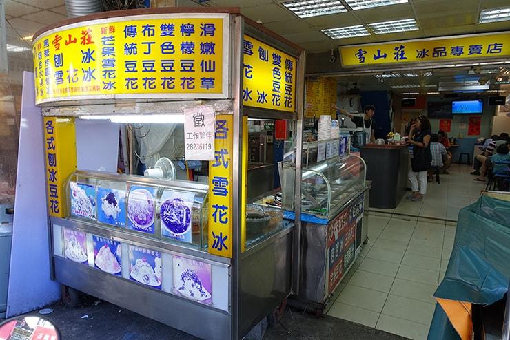 台北・石牌「雪山莊冰品店」のカウンター