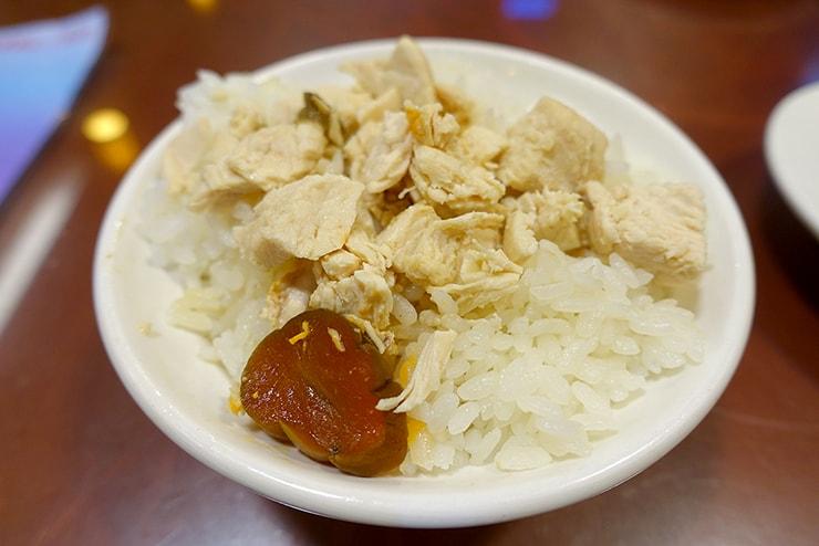 台北・石牌「三元喜事」の雞肉飯