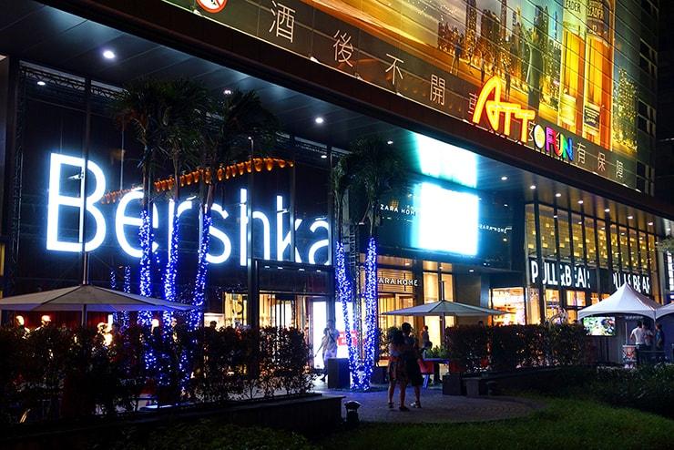 台北・信義區のクラブ複合型商業施設「ATT 4 fun」