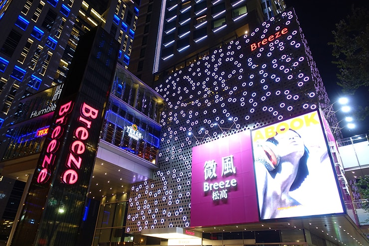台北・信義區のLGBTフレンドリー百貨店「微風 Breeze」