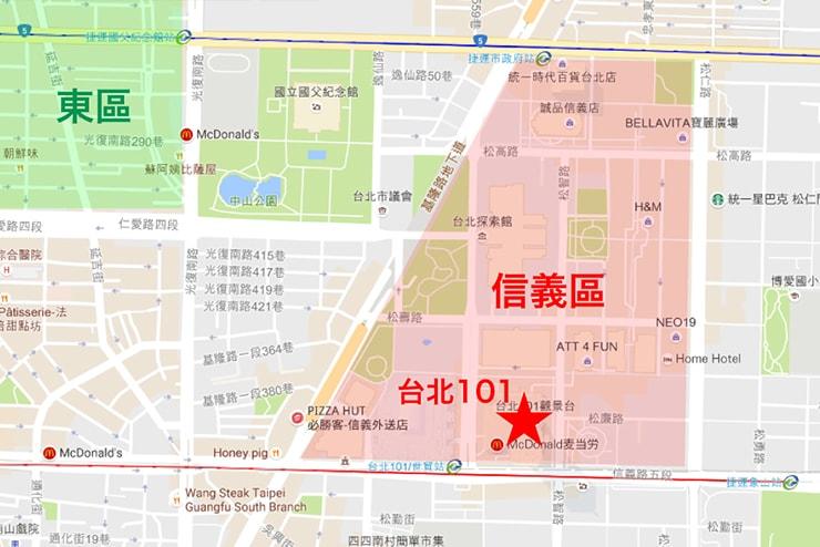 台北・信義區のエリアマップ
