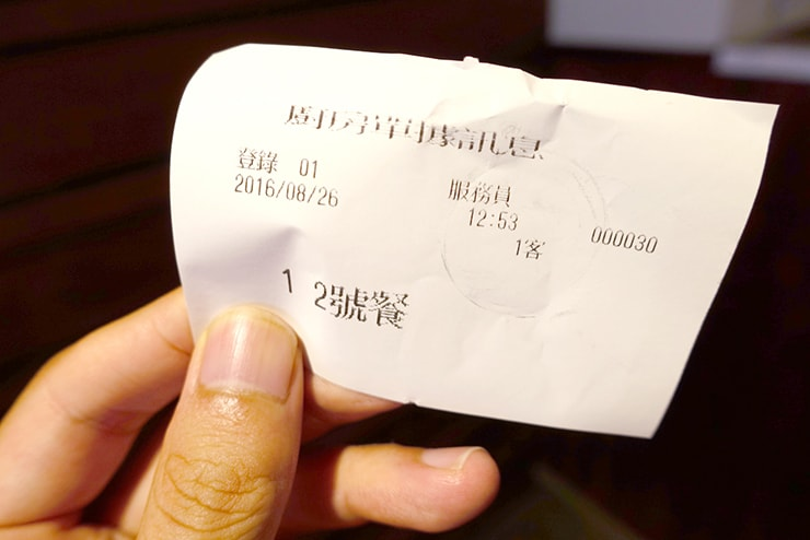 台北・南京復興「慶城海南雞飯」のレシート