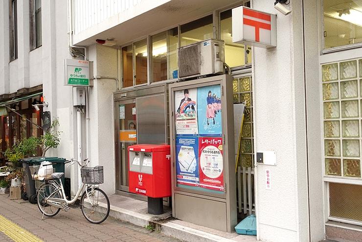 日本の郵便局