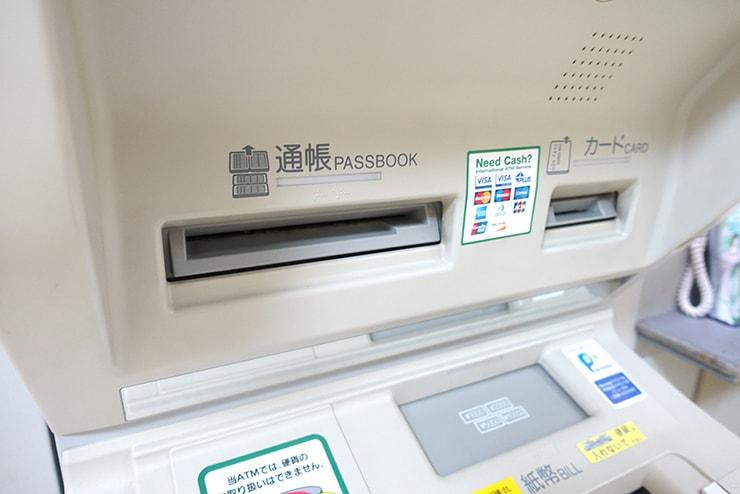 日本のATMの通帳挿入口