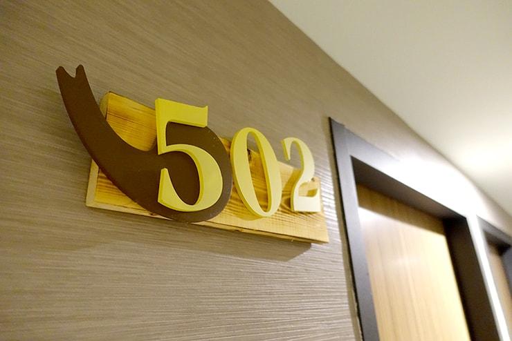 花蓮駅前のおしゃれホテル「回然慢時旅店 Meci Hotel」ダブルルーム502号室