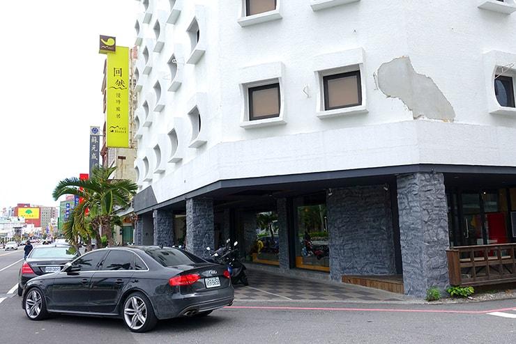 花蓮駅前のおしゃれホテル「回然慢時旅店 Meci Hotel」の外観