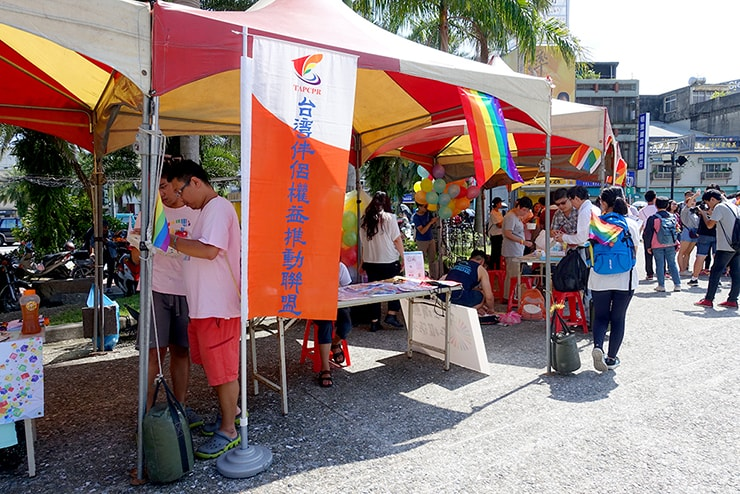 花蓮彩虹嘉年華(花蓮LGBTプライド)2016の台灣伴侶權益推動聯盟ブース