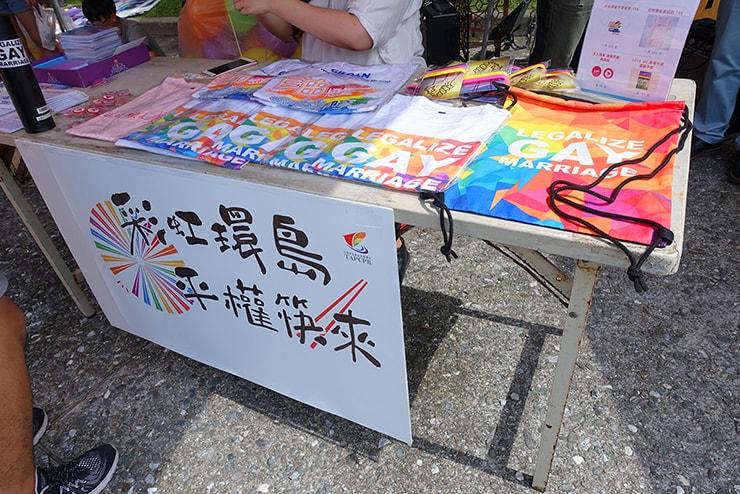 花蓮彩虹嘉年華(花蓮LGBTプライド)2016のグッズ販売ブース