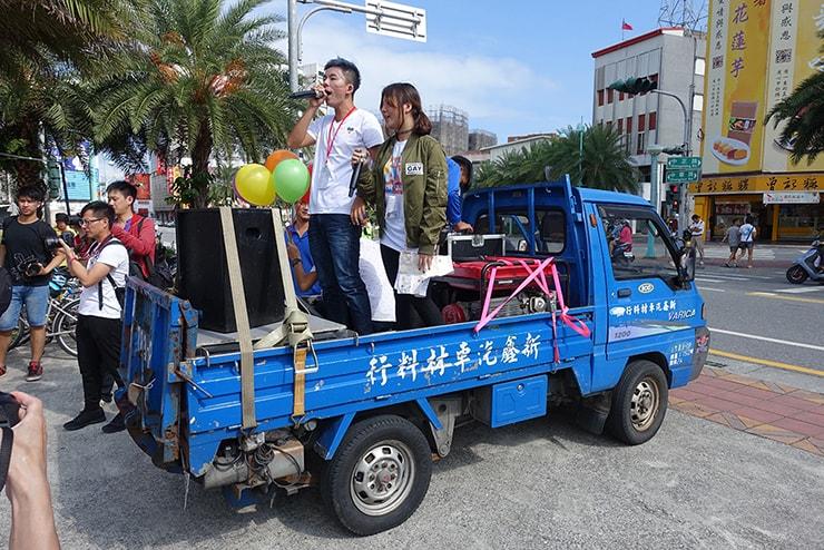 花蓮彩虹嘉年華(花蓮LGBTプライド)2016のパレードカー