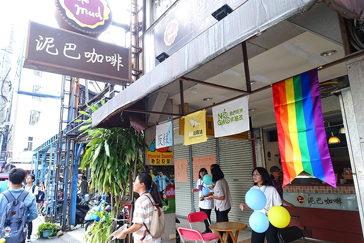 花蓮彩虹嘉年華(花蓮LGBTプライド)2016でレインボーフラッグを掲げたLGBTフレンドリーカフェ