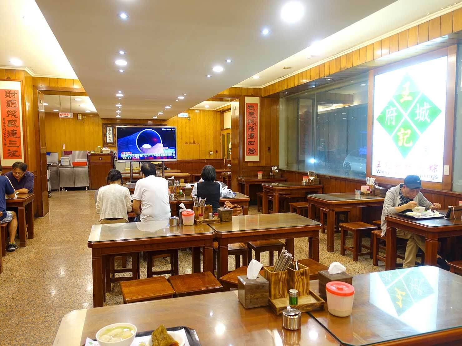 台北・南京復興駅周辺のおすすめグルメ店「王記府城肉粽」の店内