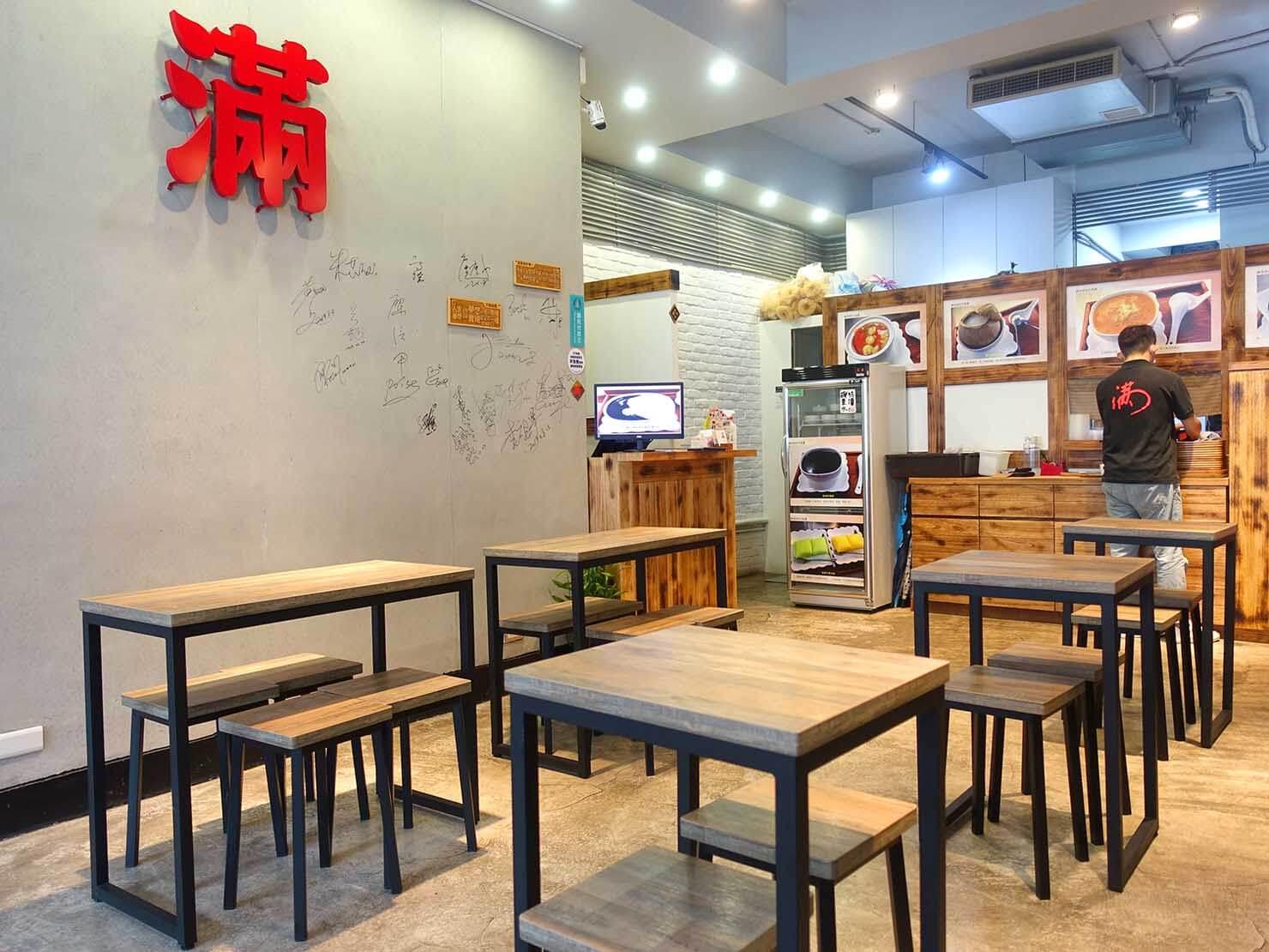 台北・南京復興駅周辺のおすすめグルメ店「滿哥甜品坊」の店内