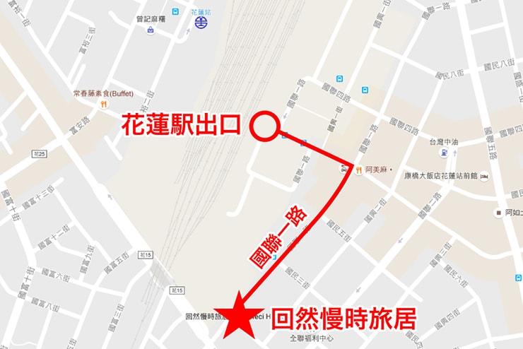 花蓮駅前のおしゃれホテル「回然慢時旅店 Meci Hotel」へのマップ