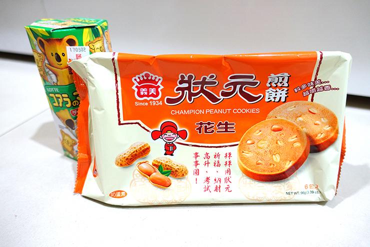 台湾のスーパーで買えるおせんべい「義美狀元煎餅」