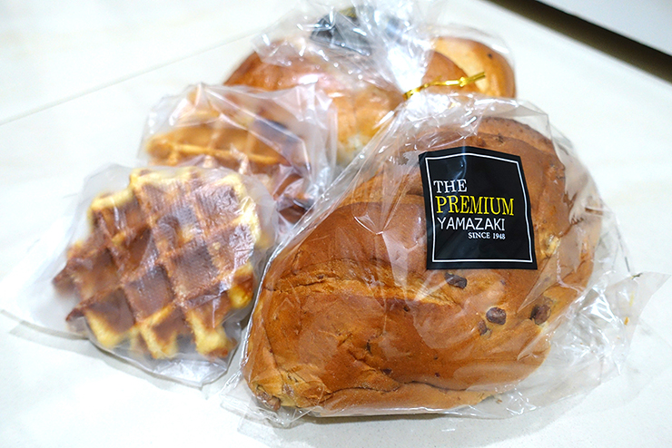 台湾の百貨店で買ったパン