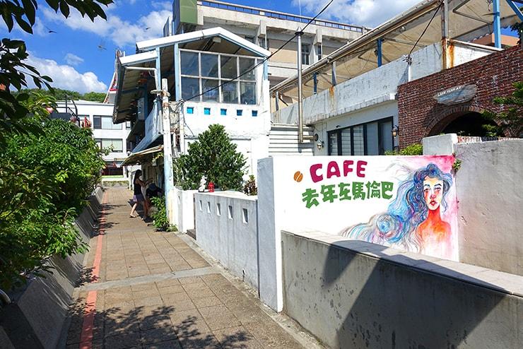 台北・淡水河邊のカフェ