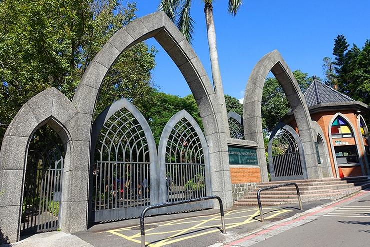 台北・淡水「真理大學」のエントランス