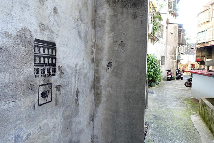 台北・淡水の路地裏に書かれた「淡水紅樓」への道しるべ