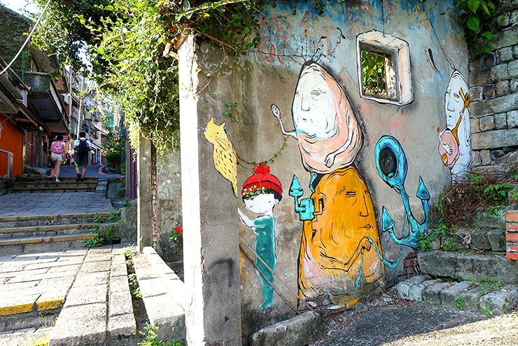 台北・淡水の路地裏で見られるウォールアート