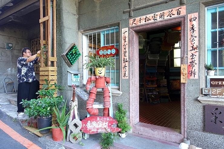 台北・淡水の路地裏にあるアートスペース
