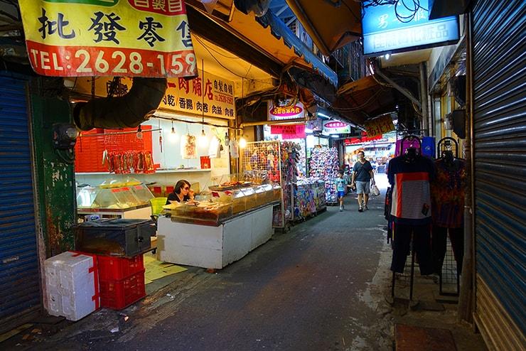 台北・淡水にある台湾伝統市場