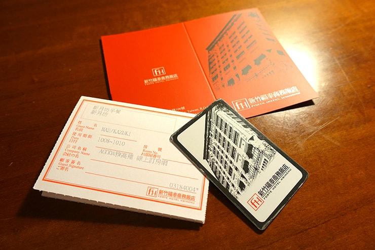 新竹の豪華ビジネスホテル「新竹福泰商務飯店 Forte Hotel Hsinchu」ダブルルームのルームキー
