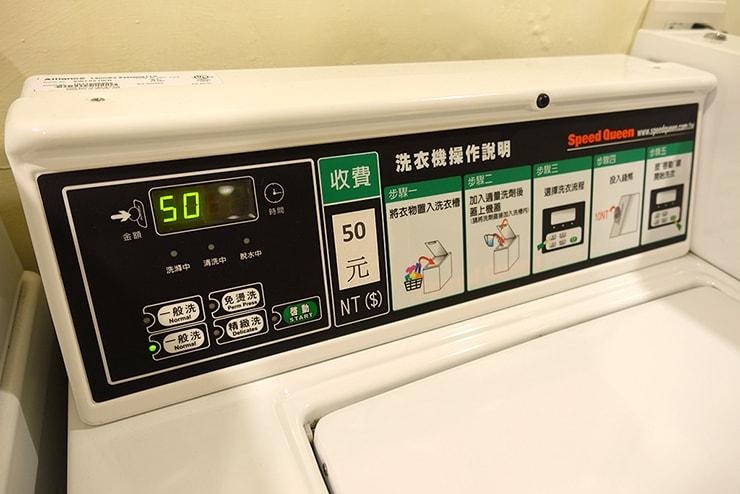 新竹の豪華ビジネスホテル「新竹福泰商務飯店 Forte Hotel Hsinchu」ランドリールームの洗濯機