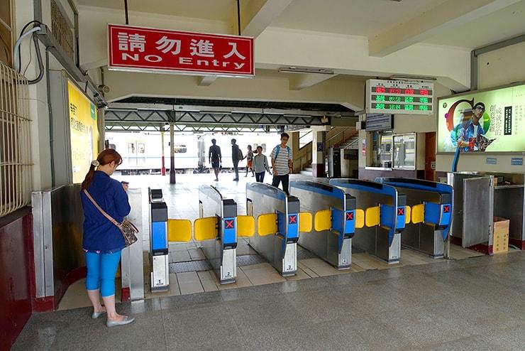 台鐵(台湾鉄道)新竹駅の改札