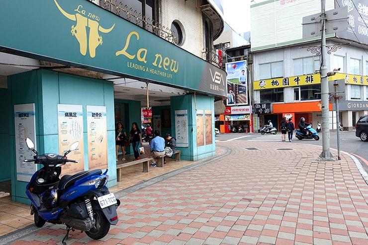 新竹駅前の靴屋さん「La new」