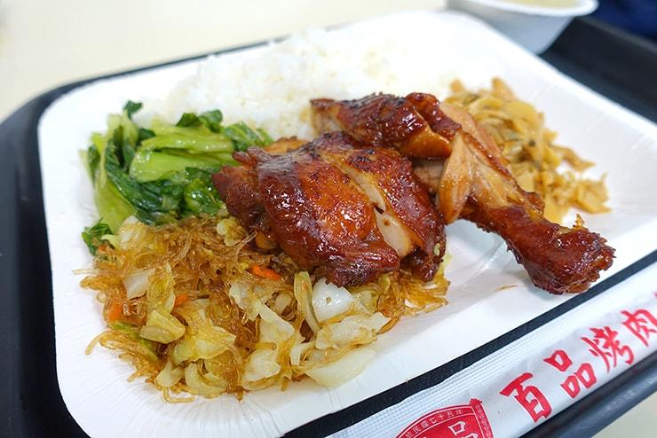 台北・大安「百品烤肉」の烤雞腿飯