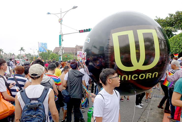 台灣同志遊行(台湾LGBTプライド)2016に協賛するLGBTフレンドリーメンズコスメ企業「UNICORN」