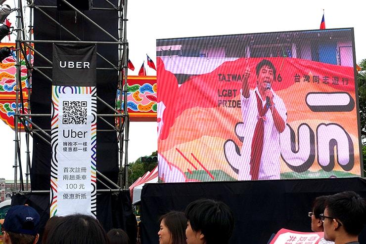 台灣同志遊行(台湾LGBTプライド)2016の会場に設置された巨大モニター