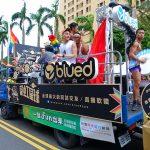 台灣同志遊行(台湾LGBTプライド)2016のゲイ向けアプリ「blued」パレードカー