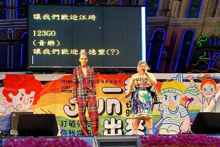 台灣同志遊行(台湾LGBTプライド)2016ステージのパフォーマンス