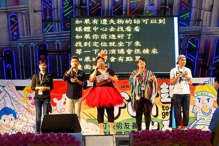 台灣同志遊行(台湾LGBTプライド)2016ステージで行われる各参加団体のスピーチ