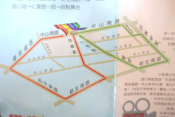 台灣同志遊行(台湾LGBTプライド)2016のパレードルートマップ