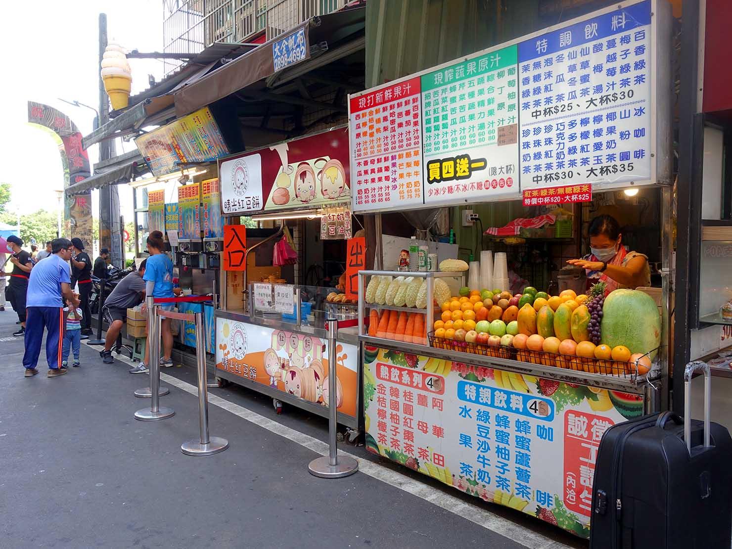 台北・淡水老街のおすすめスポット「公明街」の屋台