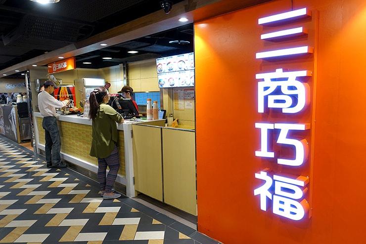 台湾の牛肉麵チェーン店「三商巧福」の看板