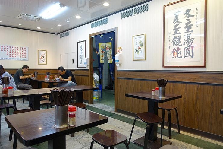 台北のワンタン麺チェーン店「老虎醬溫州大餛飩」の店内