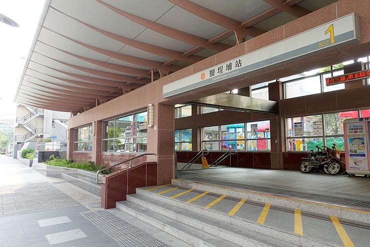 高雄MRT(地下鉄)鹽埕埔駅