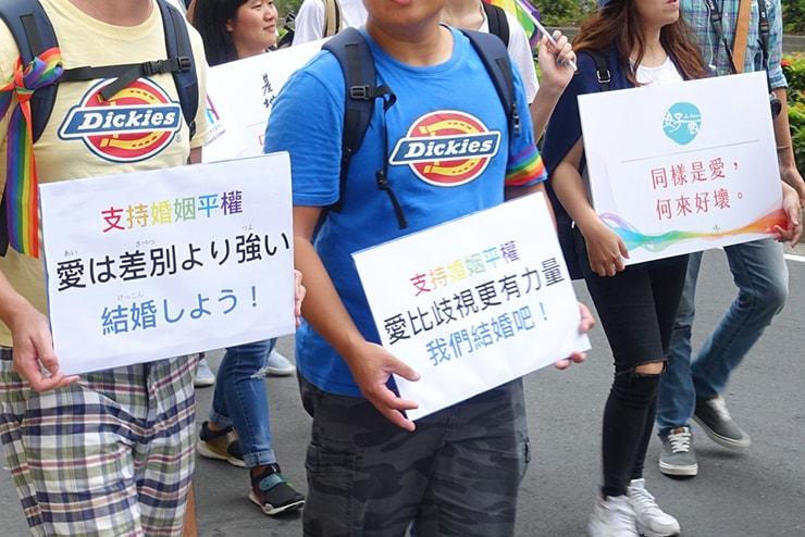高雄同志大遊行(高雄レインボープライド)2016パレードで掲げられたプラカード「愛は差別より強い 結婚しよう!」