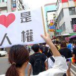 国際ゲイカップルに同性婚合法化が必要なたった1つの理由。